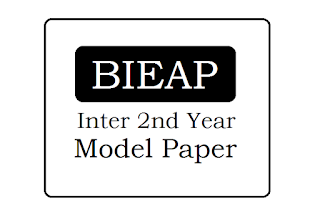 AP Inter 2nd Year Model Papers