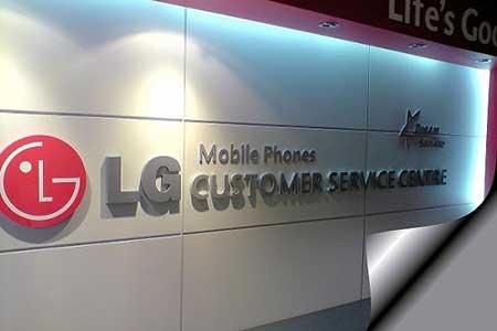 Alamat & Nomor Telepon Service Center LG Medan