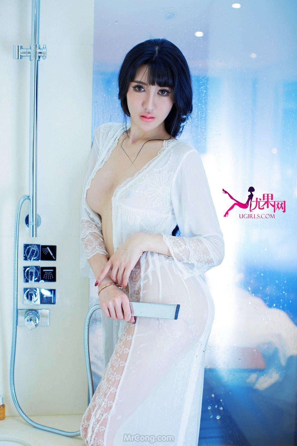 Image MrCong.com-UGIRLS-088-Dai-Bei-Qi-046 in post Người đẹp Dai Bei Qi (黛蓓琪) khoe thân hình nóng bỏng trong bộ ảnh UGIRLS 088