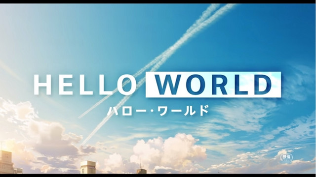 Hello World Perlihatkan PV Spesial Film Original Animenya