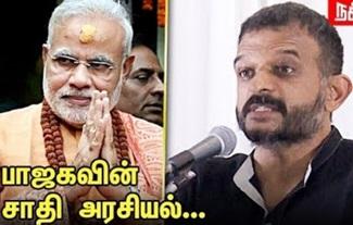 T.M.Krishna Blast Speech against BJP | RSS | Narendra Modi