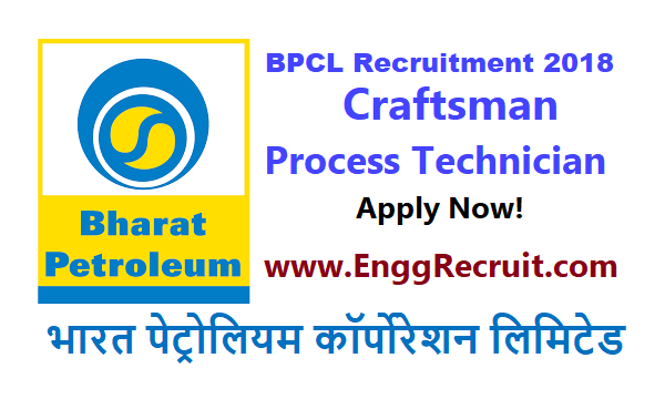 BPCL Recruitment 2018 for Craftsman and Process Technician