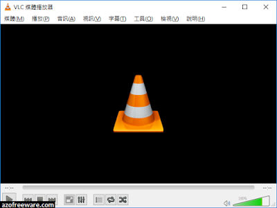 VLC Portable