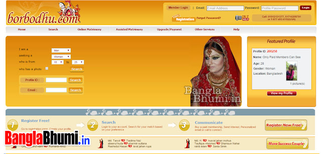 Top 7 Bangladeshi Matrimony Websites In Bangladesh -01