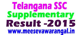 TS AP SSC / 10th Class Adv Supply Exam Result 2016