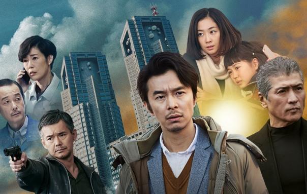 Sinopsis Tocho Bakuha / 都庁爆破! (2018) - Film TV Jepang
