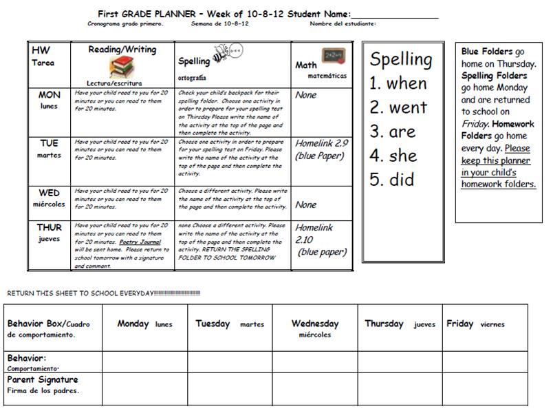calendar homework 1st grade
