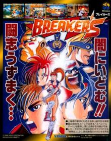 Breakers ( Arcade )