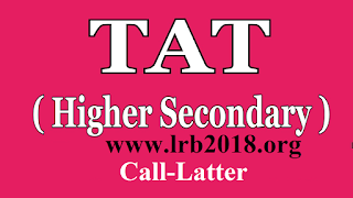 TAT HIGH SECONDARY EXAM 2018 CALL LETTER DOWNLOAD