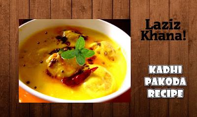 कढ़ी पकोड़ा बनाने की विधि - Rajasthani Kadhi Pakora Recipe in Hindi