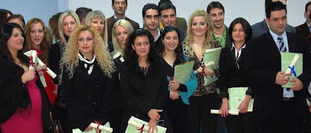 Ήγουμενίτσα: Oι φοιτητές του ΤΕΙ Ηγ/τσας, που καταργείται, πιθανώς θα ολοκληρώσουν τις σπουδές τους σε άλλη πόλη!