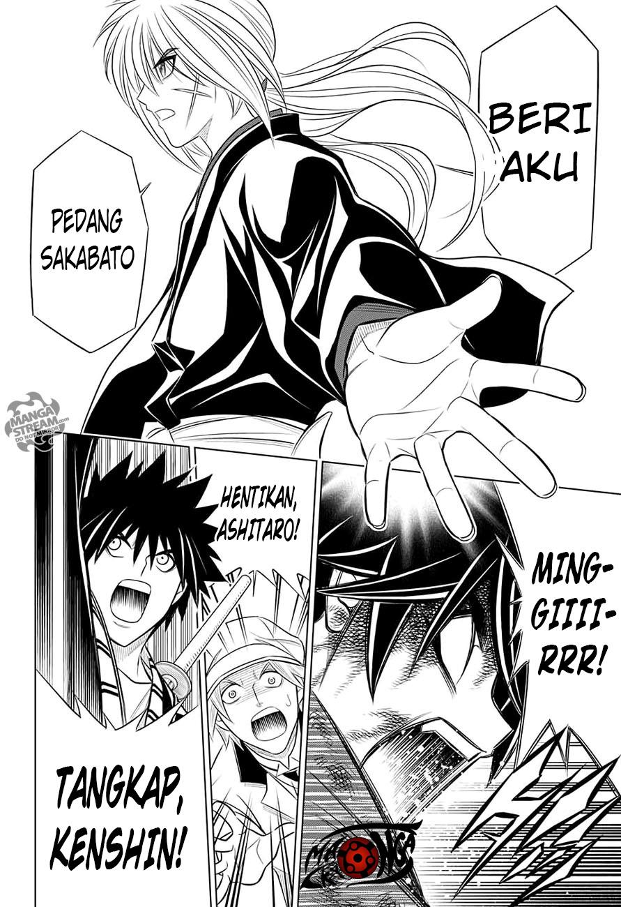 Rurouni Kenshin: Hokkaido-hen Chapter 01-34