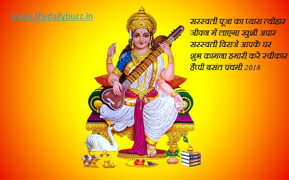 Happy Vasant Panchami