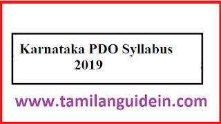 Karnataka PDO Recruitment 2020 Gram Panchayat Secretary KEA PDO Vacancy Notification Apply Online