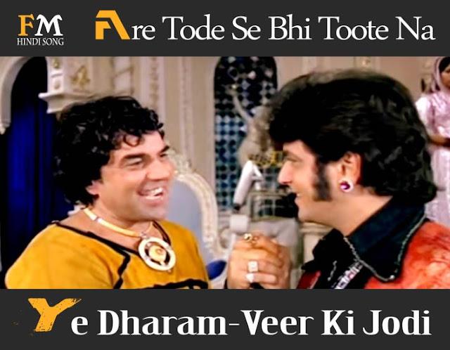 Saat-Ajoobe-Is Duniya-Mein-Dharam-Veer