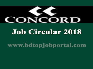 Concord Entertainment Company Limited Job Circular 2018