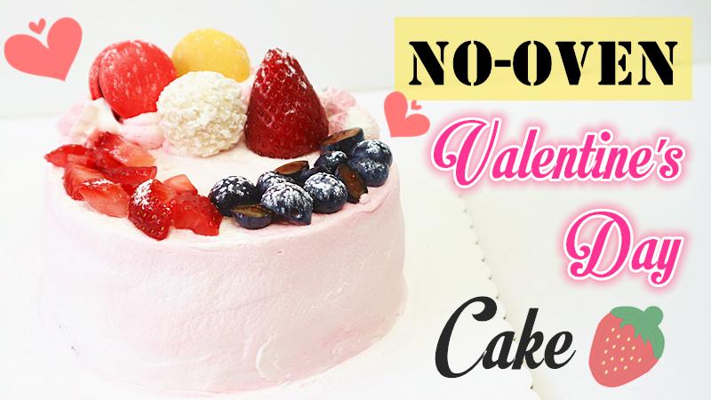 No-oven Valentine's Day Cake 免烤情人節蛋糕