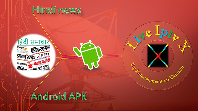 Hindi News India APK