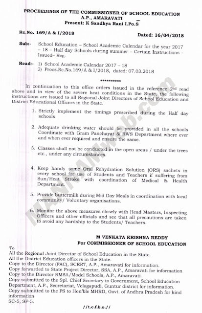 School Education – School Academic Calendar for the year 2017 – 18 – Half day Schools during summer – Certain Instructions - Issued
