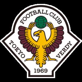 2019 2020 Daftar Lengkap Skuad Nomor Punggung Baju Kewarganegaraan Nama Pemain Klub Tokyo Verdy Terbaru 2019