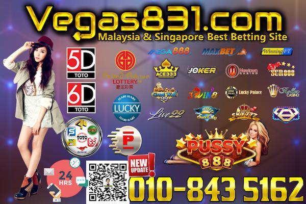 1D, 2D, 3D, 4D, 5D & 6D lottery in Malaysia