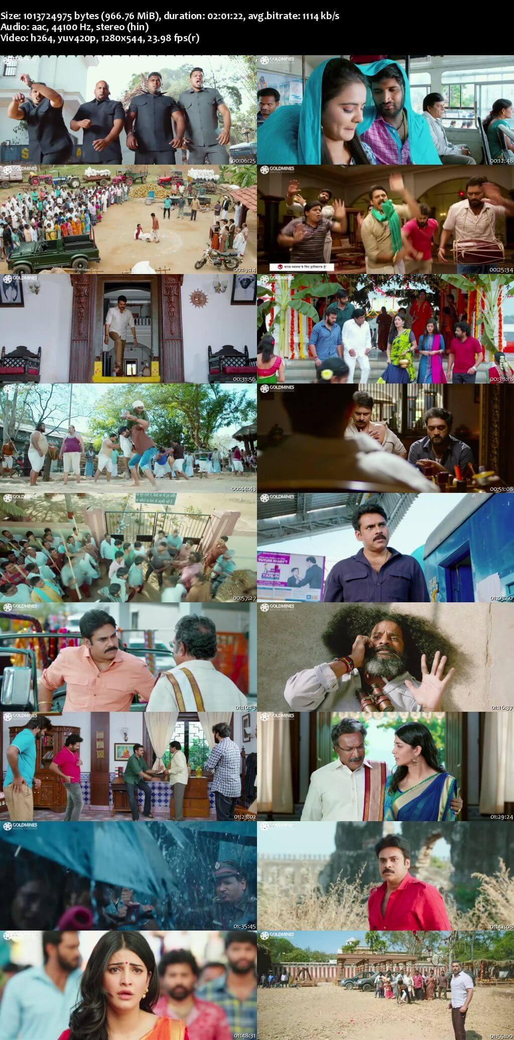 Screen Shot Of Tollywood Movie Katamarayudu 2017 Full Movie In Hindi Dubbed Free download 720P HD