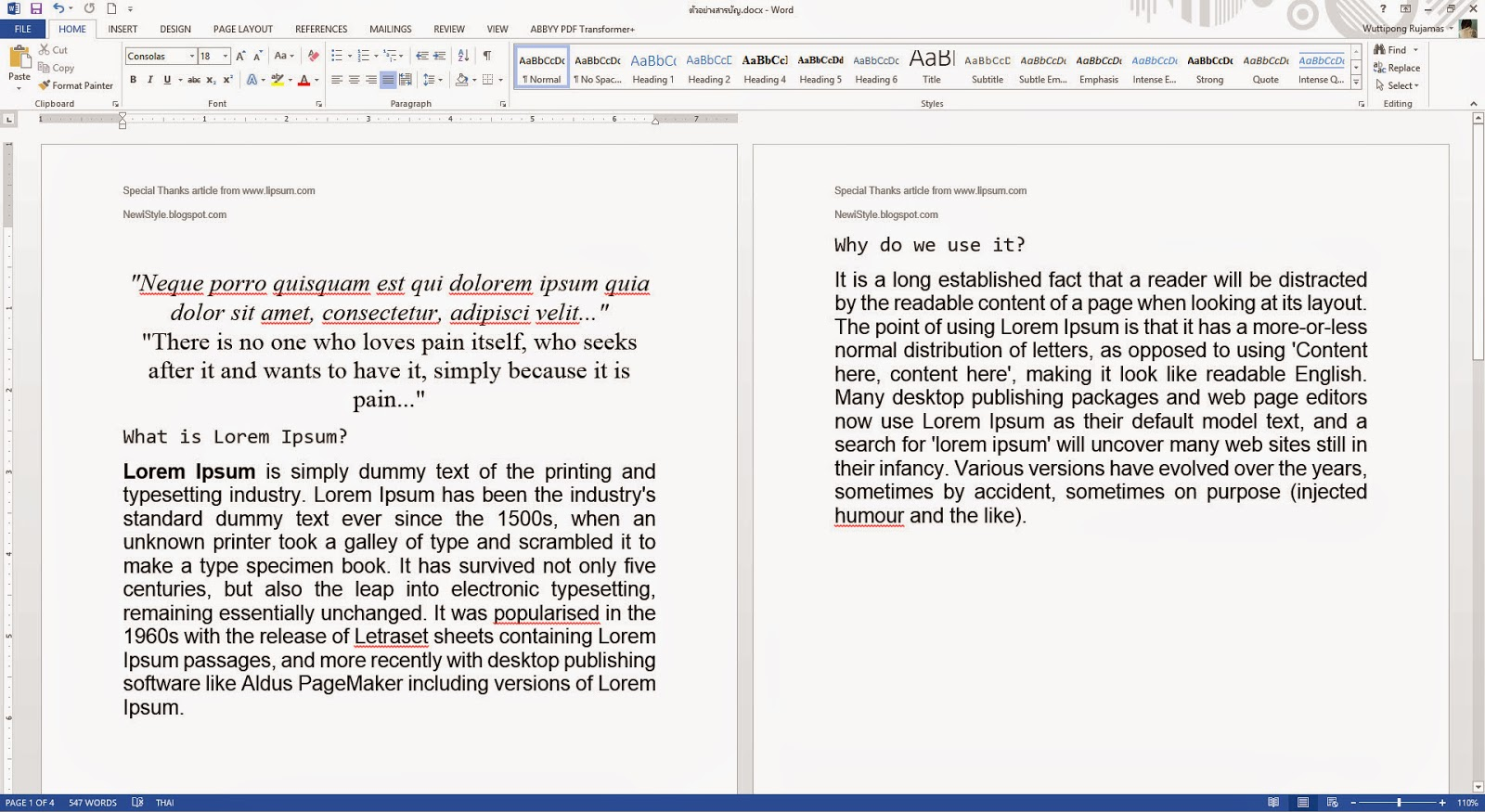 Microsoft Office Word - เปิดไฟล์เอกสารที่ต้องการจะสร้างสารบัญ