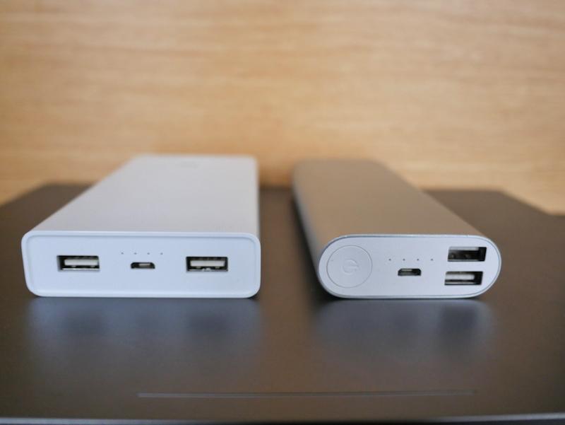 3C老實說 · 氣象部落客勞倫斯: [科技] [週邊] 小米行動電源 20000mAh:USB 雙輸出支援快充 、玩 ...