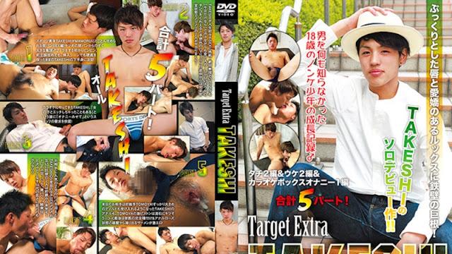 Target Extra – Takeshi