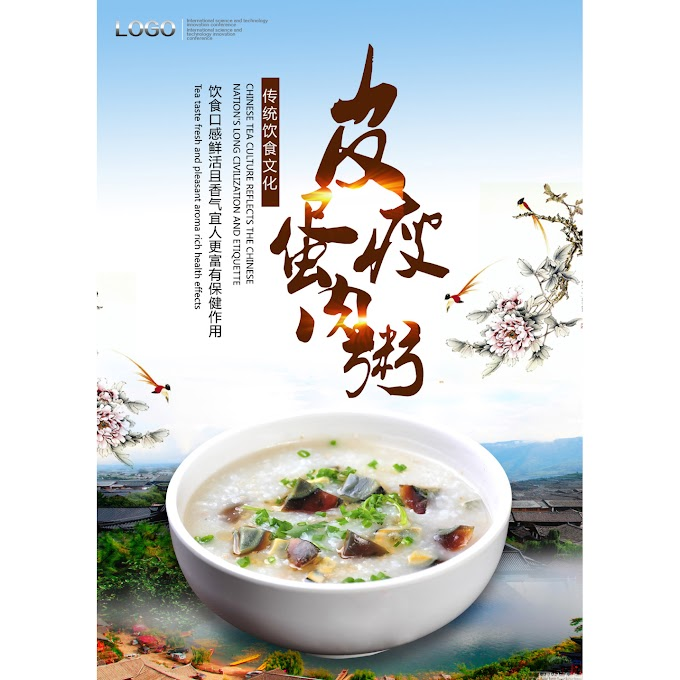 Preserved egg lean meat porridge promotional poster PSD layered material