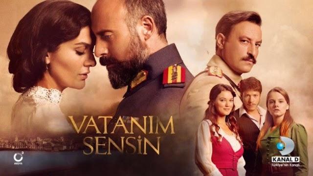 قصة وتفاصيل :المسلسل التركي #انت_وطني - جديد
