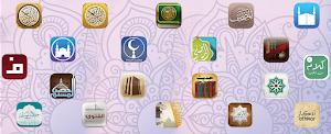 تطبيقات اسلامية دينية للايفون والايباد مجانا في رمضان