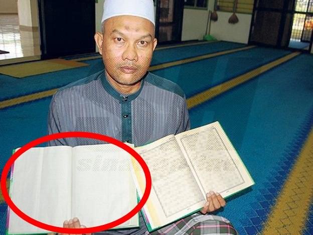 Tulisan Di Lembaran Qur'an Ini Tiba-Tiba Menghilang, Benarkah Menjadi Salah Satu Tanda Dekatnya Kiamat?