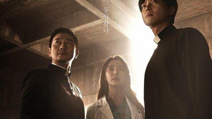 Drama Korea PRIEST Subtitle Indonesia