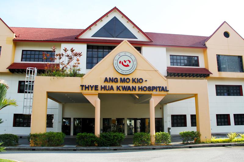 Ang Mo Kio Thye Hwa Kuan