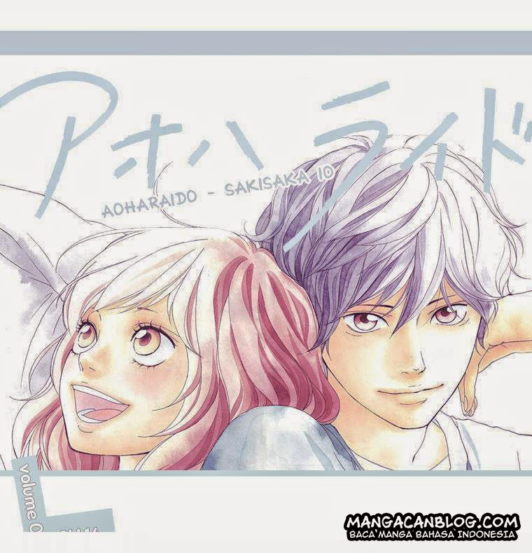 Ao Haru Ride Chapter 14-1