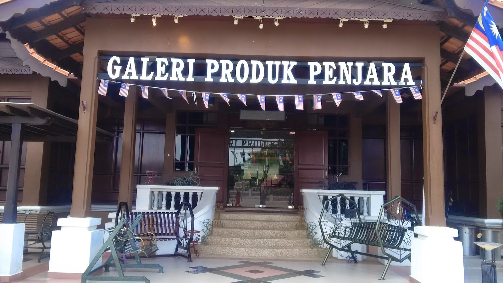 melaka galeri produk penjara, homemade products made in prison, melaka traditional homemade, frozen food, curry puff, samosa, murtabak, tourism, travel
