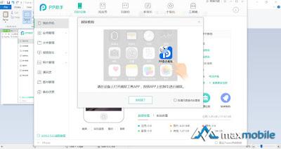 iOS từ 9.2 - 9.3.3