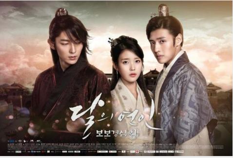 10 Drama Korea Terbaik di 2016/ Kaleidoskop Drama Korea 2016