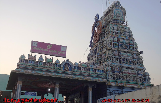 Murugan Temple Vallakottai