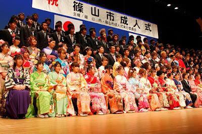 majorat japonia-ianuarie