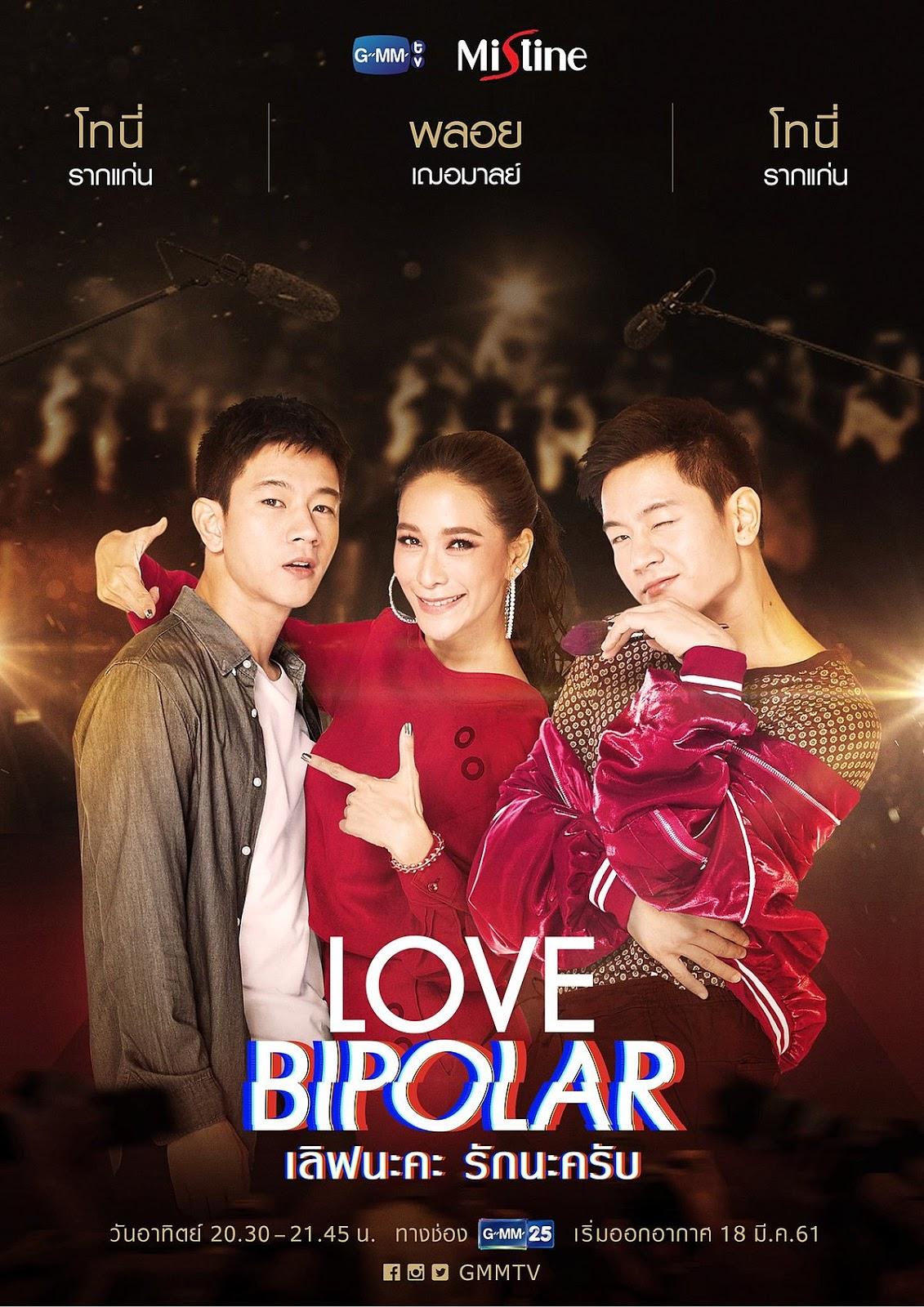 Xem Phim Yêu Nhá, Thương Nhá - Love Bipolar