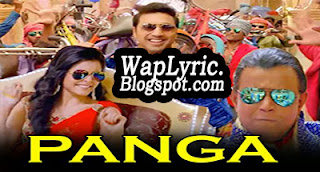 PANGA Lyrics - Herogiri