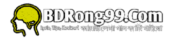 BDRong99.Com - Bengali New Song Lyrics and Bangla Reviews