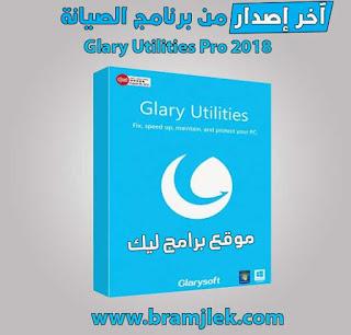 Glary Utilities Pro 2018