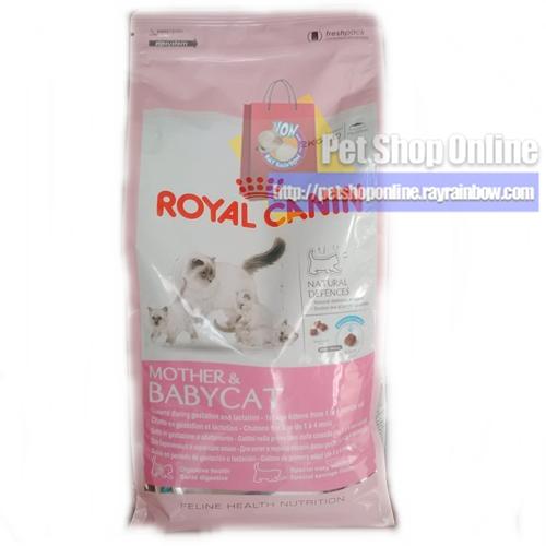 Royal Canin Feline Health Nutrition Rayrainbow Petshop
