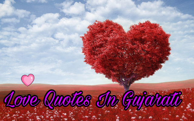Contact Us Love Quotes In Gujarati
