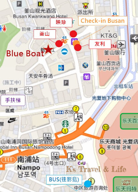 釜山自助旅行行程規劃-Blue Boat Hostel 南浦洞青年旅館 交通路線