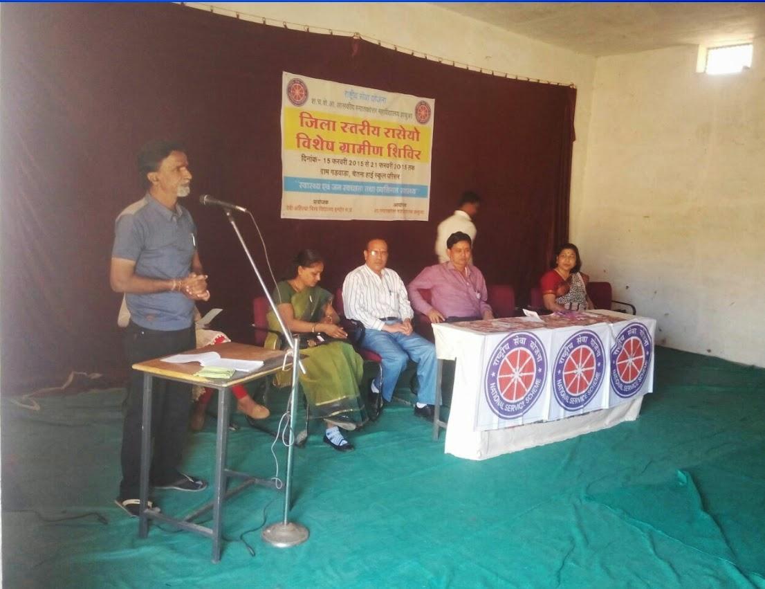 dr-ramshankar-chanchal-jhabua
