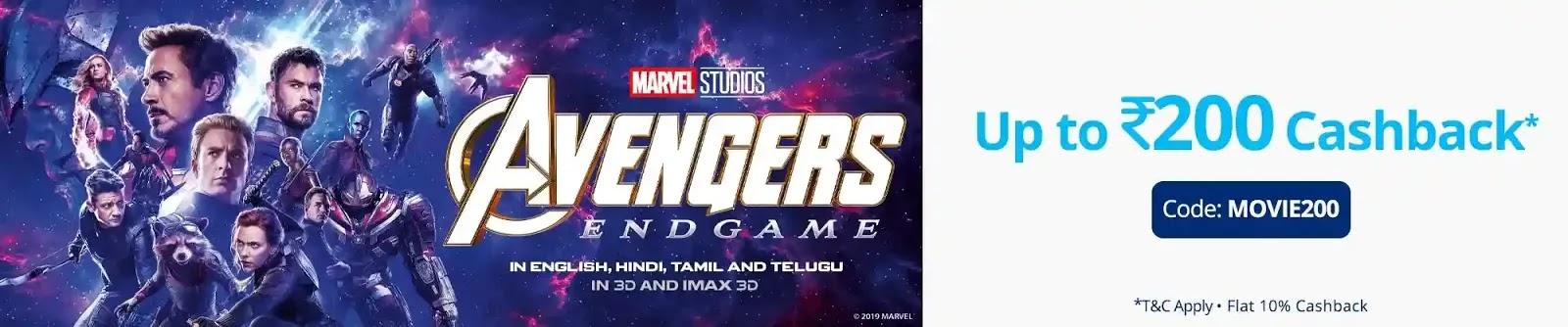avengers endgame tickets paytm